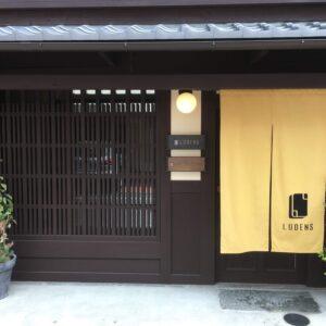 京都美食倶楽部 LUDENS